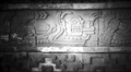 Tula Heiroglyphs.png