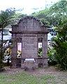 TungWahSmallpoxHospital Arch.jpg