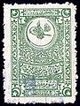 Turkey 1915-16 Sul650.jpg