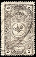Turkey 1915-1916 Sul645.jpg