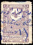 Turkey 1915-1916 fixed fees revenue Sul652.jpg
