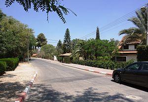 Tushia - Image: Tushya street