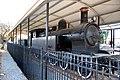 Tweny-third street train no 45 a 8sep2014 pb850 (14998761298).jpg