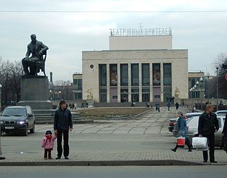 Bryantsev Youth Theatre - Bryantsev Youth Theatre