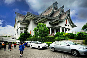 Tzu Chi - Image: Tzu Chi Foundation Facade, Hualien (3990381753)