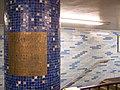 U-Bahn Berlin U2 Ernst-Reuter-Platz Mosaike.JPG