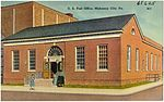 U.S. Post Office, Mahanoy City, Pa (68625).jpg