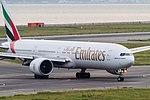 UAE B777-300ER taxiing for spot(1). (8115930574).jpg
