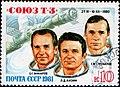 USSR stamp Soyuz-T-3 1981 10k.jpg