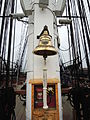 USS Constitution Bell.JPG