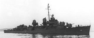 USS <i>Mertz</i>