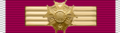 US Legion of Merit Chief Commander ribbon.png