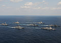 US Navy 100418-N-3215T-185 Ships from Destroyer Squadron (DESRON) 15 and the Japan Maritime Self-Defense Force (JMSDF) Escort Flotilla One are underway in formation during a passing exercise.jpg