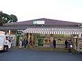 Uguisudanistation-southexit-nov15-2014.jpg