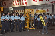 Umbrella movement Mong Kok clearance 07