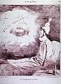 Un cauchemar en 1868 (5037069124).jpg