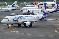 VQ-BTZ - A319 - Ural Airlines
