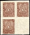 Uruguay 1880 Sc44 B4 one blank.jpg