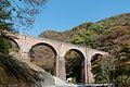 Usui-No3-Bridge-04.jpg