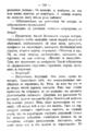 V.M. Doroshevich-Collection of Works. Volume IX. Court Essays-116.png