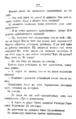 V.M. Doroshevich-Collection of Works. Volume VIII. Stage-107.png
