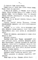 V.M. Doroshevich-Collection of Works. Volume VIII. Stage-78.png