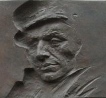 Vaclav Moravek plaque detail.png
