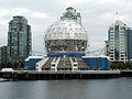 Vancouver scienceworld.jpg