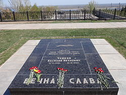 Vasily Chuikov, Mamayev Kurgan.jpg