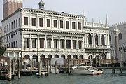 Venice - Zecca - Libreria Marciana.jpg