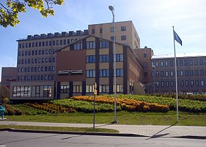 Ventspils University College - Image: Ventspils University College, May 2014
