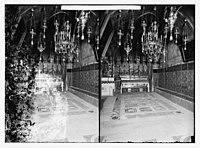 Via Dolorosa, beginning at St. Stephen's Gate. Eleventh Station of the Cross. LOC matpc.06512.jpg