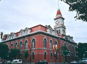 Victoria City Hall - Exterior view of Victoria City Hall