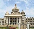 Vidhan soudha bangalore 2.jpg