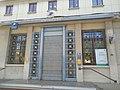 Vienne (Isère) - Bureau de poste gare (août 2020).jpg