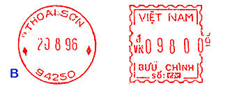 Vietnam stamp type DA1point6B.jpg