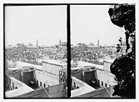 View of city in Middle East LOC matpc.09463.jpg