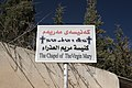 Views around the shrine of Raban Boya in Shaqlawa 06.jpg