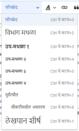 VisualEditor Toolbar Headings-mr.png