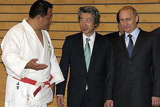 Yasuhiro Yamashita - Yamashita with President Putin and Japanese Prime Minister Junichiro Koizumi in 2003.
