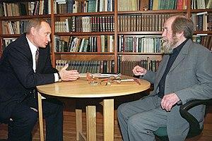 English: TROITSE-LYKOVO, MOSCOW. Russian Presi...