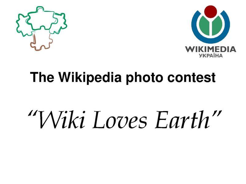 File:WLE Presentation.pdf