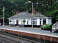 Waiting room at Pitlochry station - geograph.org.uk - 575417.jpg