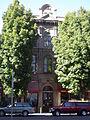 Waldo Block, Portland 2011.jpg