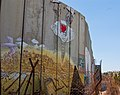 Wall in Bethlehem5.jpg