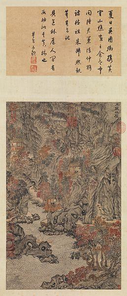 wang meng - image 3