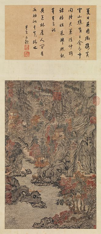 Wang Meng (artist) - Image: Wang Meng. Forest Grotto in Juqu. 1378. 68,8x 42,5 National Palace Museum Taipei