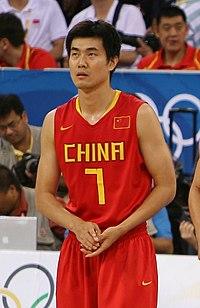 Wang Shipeng - Beijing 2008 Olympics (2752109255) (cropped).jpg