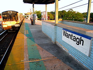 Wantagh LIRR Station.jpg