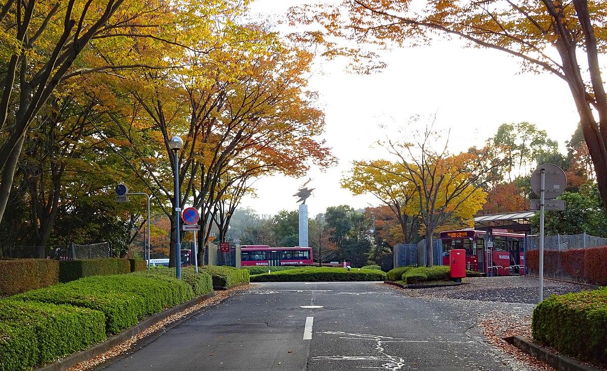 早稲田大学所沢キャンパス - Wikipedia